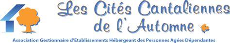 logo_cites-cantaliennes